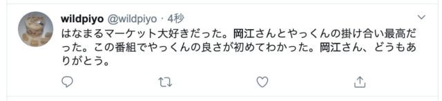 岡江久美子(大和田獏の嫁妻)の今現在や自宅住所、娘は誰でコロナ感染は大丈夫?感染経路はどこ?