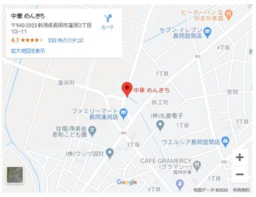 中澤卓也の実家の場所はどこ?