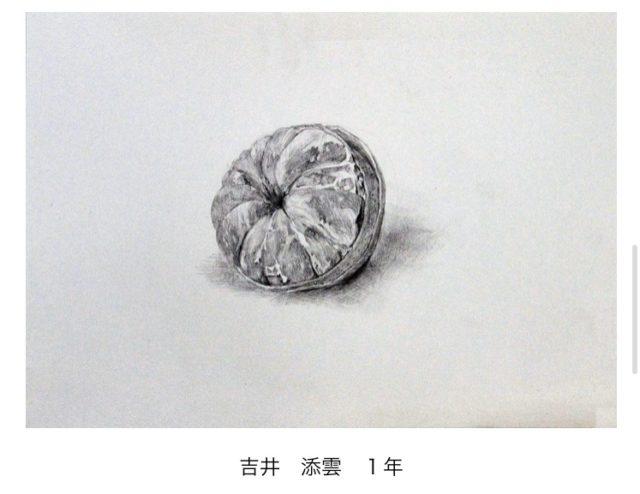 吉井添の出身高校は駿台甲府?大学学歴や美術コンクールの絵がすごい!