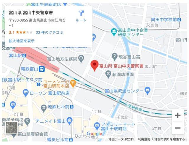 幸田勇治【富山市飯野の路上で刃物を振り回した犯人】の起こした事件の場所は?