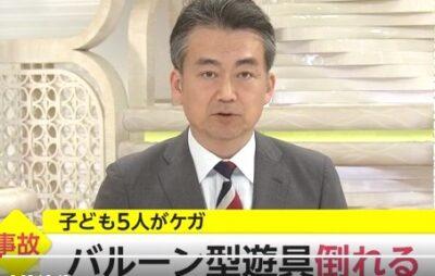 愛媛新居浜イベント会場の遊具事故の概要