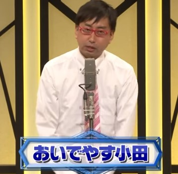 おいでやす小田はネタはつまらない?本当に面白くないのか【動画】