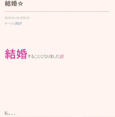 春風亭ぴっかり【落語家】の結婚相手(夫・旦那)は誰?