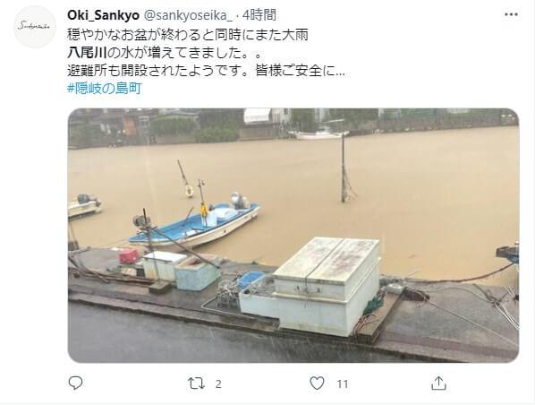 【動画】島根県の八尾川が大雨で氾濫の可能性