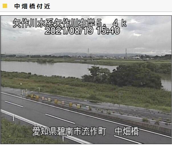 国土交通省中部地方整備局 矢作川ライブカメラ