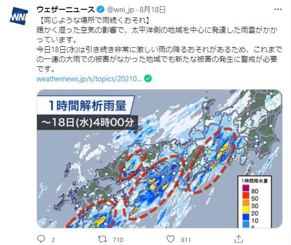 静岡の天竜川や大井川の現状の水位や氾濫状況のネットの反応は?
