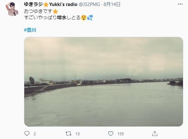 【動画】愛知県の豊川が大雨で氾濫