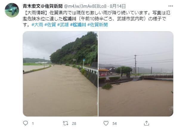 広島の松浦川の現状の水位や氾濫状況のネットの反応は?