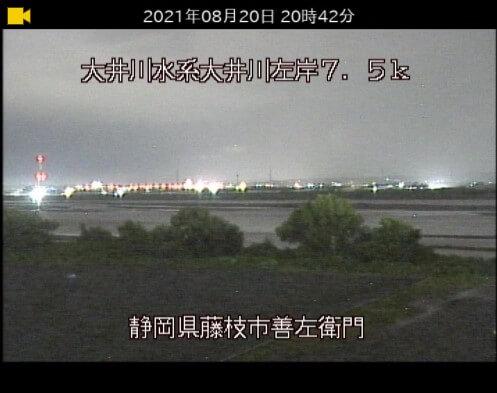 静岡河川事務所ライブカメラ