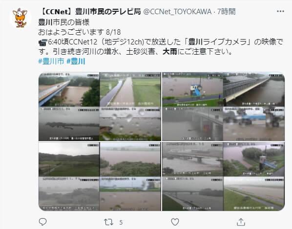 愛知の豊川の現状の水位や氾濫状況のネットの反応は?