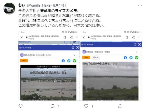 静岡の天竜川のライブカメラや現在水位を見る方法は?