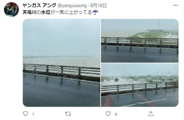 【動画】静岡県の天竜川が大雨で氾濫の可能性