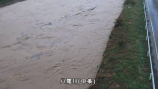 【島根大雨被害】八尾川の現在の水位やライブカメラの状況は?氾濫情報まとめ